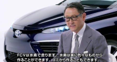 「MIRAI」について語る、トヨタ自動車社長 豊田章男氏