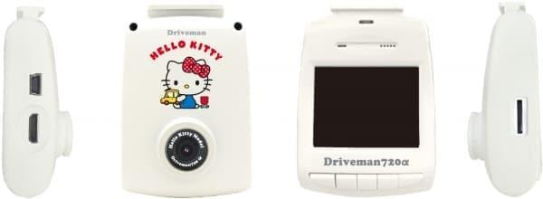 ベースモデルは Driveman 720 α