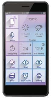 アプリからは音声操作も可能