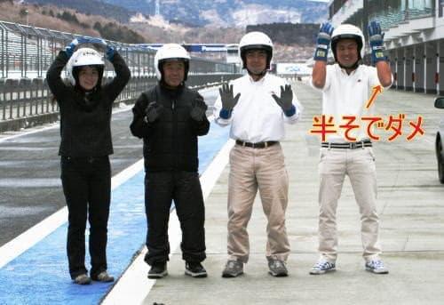 「ママチャリ GP 攻略法」その1:  ヘルメット・レーシンググローブ(軍手可)・長袖・長ズボン・運動靴を装備厳守!  半袖は NG