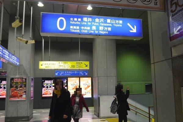 0番線…ではなく、32・33番乗り場の電車に乗ります