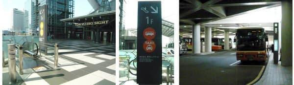 リムジンバスのビッグサイトでの乗り場(出典:東京空港交通)