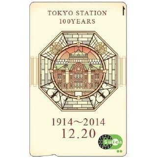 東京駅100周年記念 Suica、申し込みスタート