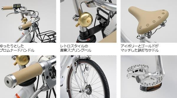 北欧テイストのデザインと、上質感のある自転車パーツを採用