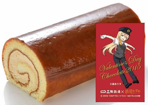 「久慈ありすのショコラ2015」はキャラメルロールケーキ