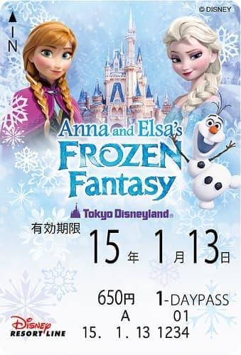 アナと雪の女王デザインのフリーきっぷも販売される (c)Disney