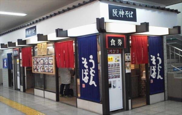 阪神そば 尼崎店の、
