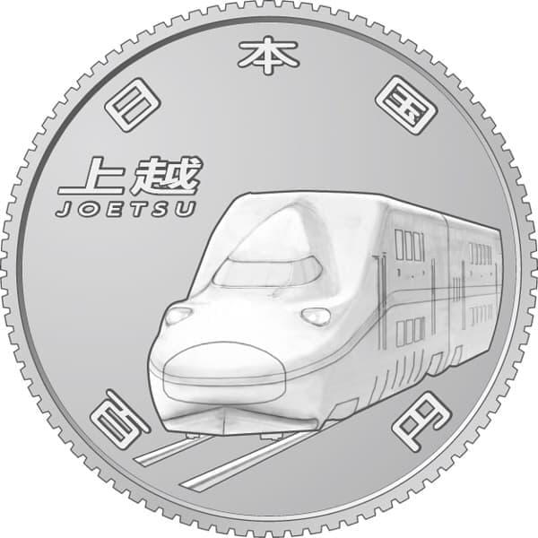 東京から新潟まで、太平洋と日本海を結ぶ上越新幹線の「E4系」
