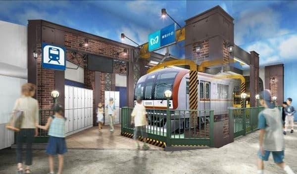 新たに登場する「地下鉄」パビリオン