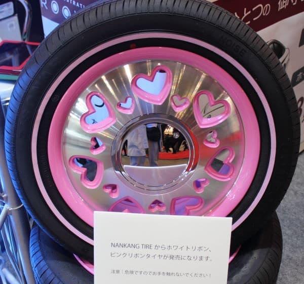 ピンク、そしてピンク
