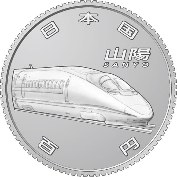 新大阪から博多を結ぶ山陽新幹線の「500系」