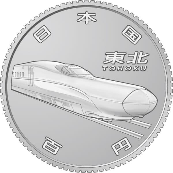 東京から新青森を結ぶ東北新幹線の「E5系」