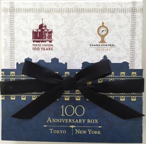 100周年記念のチョコレート「100years メモリアルボックス」
