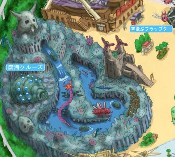 『風の谷のナウシカ』がテーマの「腐海クルーズ」  オームに乗って滝を滑り降ります