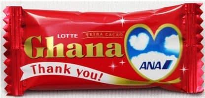 去年はロッテの「Ghana(ガーナ)」でした