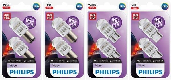ストップランプとテールランプ用の LED が発売