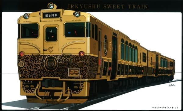 「或る列車」完成イメージイラスト