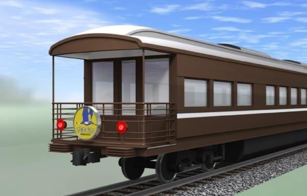 「SL やまぐち号」に投入される新型客車(1号車)エクステリアイメージ