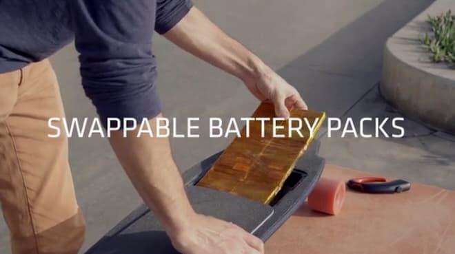 バッテリーが簡単に交換できる