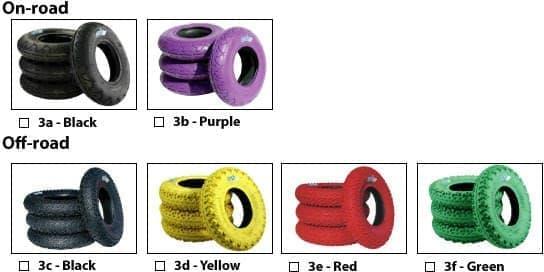 選択可能なタイヤの例