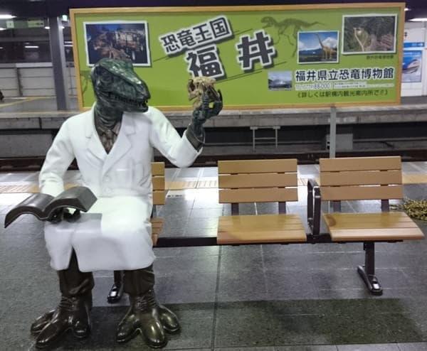 恐竜博士です