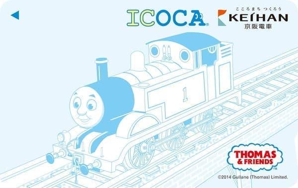 京阪電車の ICOCA が全部トーマスに