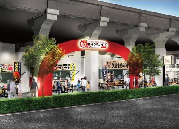 今夏、秋葉原の高架下に「B-1グランプリ」の常設公認店が登場
