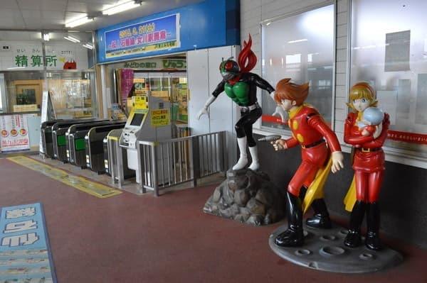 石巻駅を守る仮面ライダーとサイボーグ009