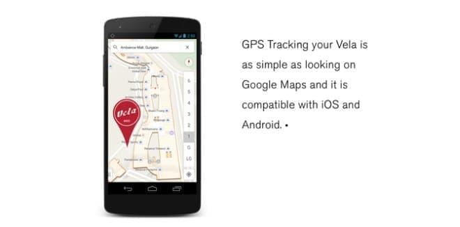 「VELA」2つ目の特徴:GPS トラッキング