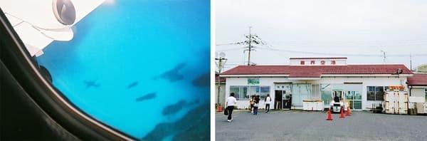 喜界島。サンゴの海に落ちた機影と、ローカル鉄道駅のような空港