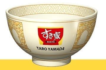 上記画像中「TARO YAMADA」の部分に好きな文字を入れられる