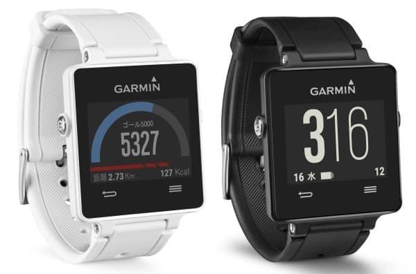 GPS を内蔵したスマートウォッチ「vivoactiveJ」  画像はホワイト(左)とブラック(右)