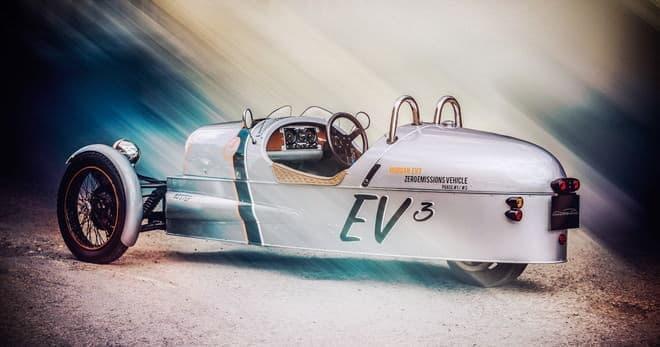 電気3輪自動車、懐かしいような、新しいような
