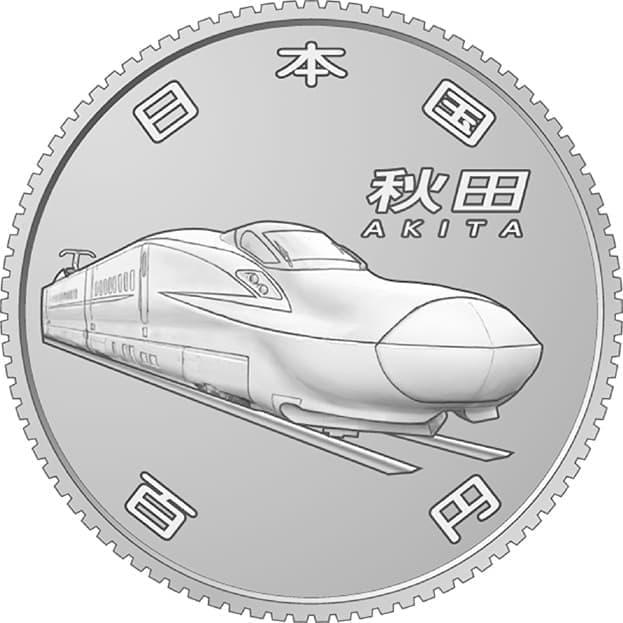 秋田新幹線「E6系」
