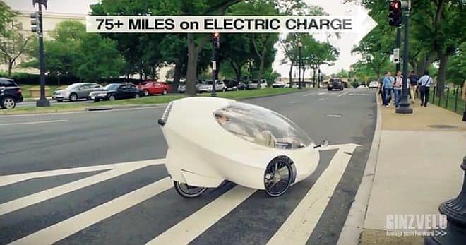 電動アシスト自転車バージョンは、1回の充電で120から161キロの走行が可能