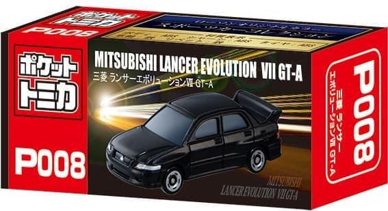 三菱 ランサーエボリューション VII GT-A (c)TOMY
