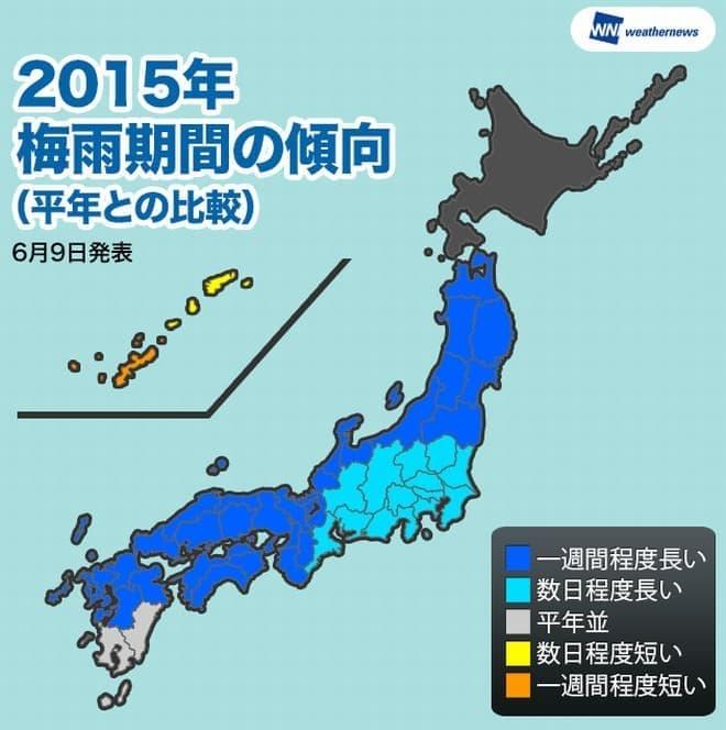 時期 関東 梅雨明け 2021年の梅雨入り梅雨明け解説‐お天気JAPAN