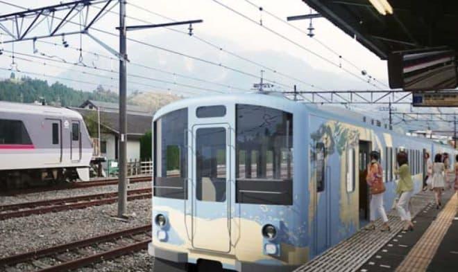 「観光電車」は4000系車両をリメーク  エクステリアでは荒川の水の流れを表現する
