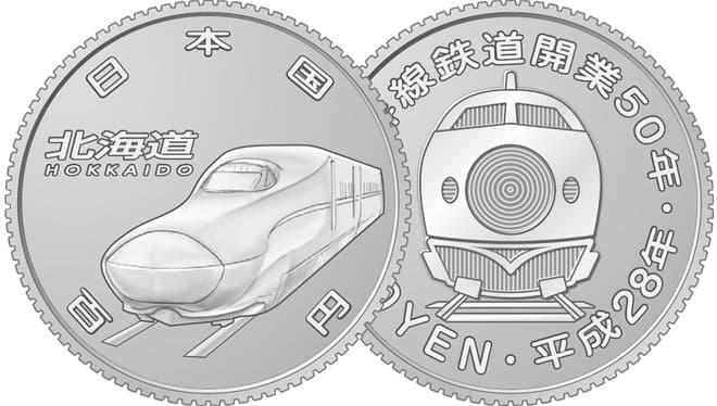 北海道新幹線「H5系」などだ