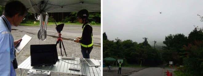 入山規制範囲を空から撮影(写真提供:国土交通省)