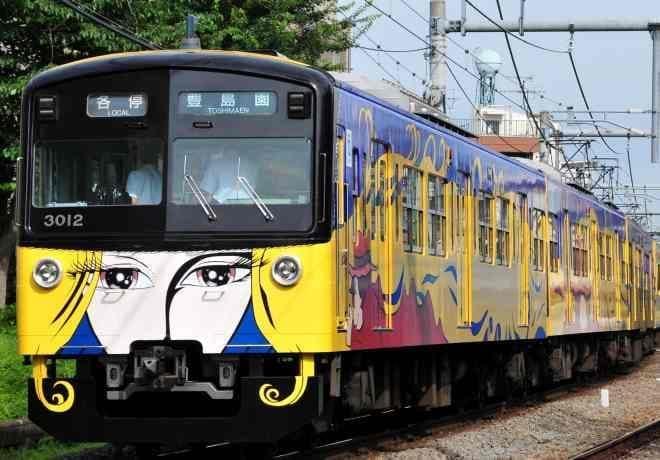 2014年12月一杯で運行を終了した「銀河鉄道999デザイン電車」  (C)Leiji Matsumoto,SEIBU Railway Co.,LTD.