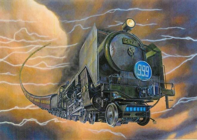 「銀河鉄道999」現実化プロジェクト、七夕の7月7日スタート  (C)Leiji Matsumoto