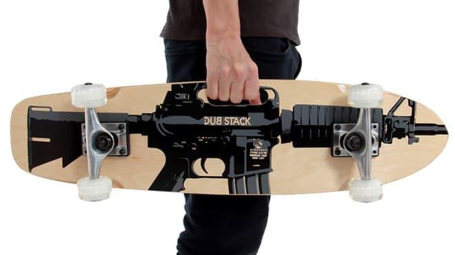 取っ手の付いたスケートボード「グリップデッキクルージングスケートボード」販売開始