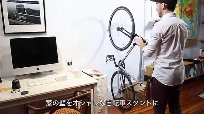 わずかなスペースに自転車を保管できます