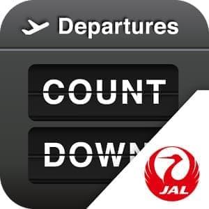 スマートフォンにJAL Countdownをインストールすると使える