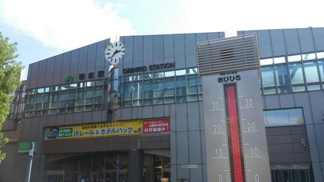 40℃に到達して…(Twitterユーザー @miyo_eさんの厚意により許諾を得て転載)