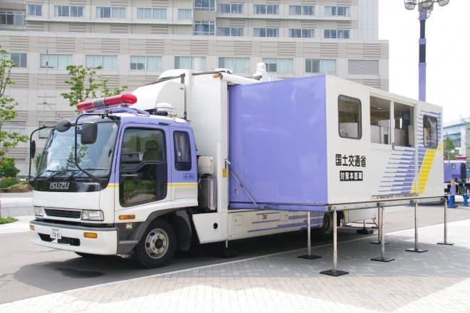 国土交通省の災害対策車