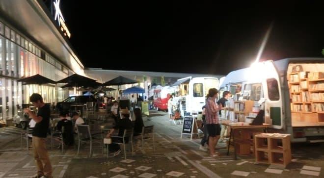 8月14日に開催されたナイトカフェの模様  (画像提供:中日本エクシス)