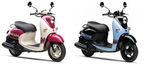 原付一種スクーター「ビーノ XC50D」の2016年モデル  左がVino Girlで、右がVino Boy