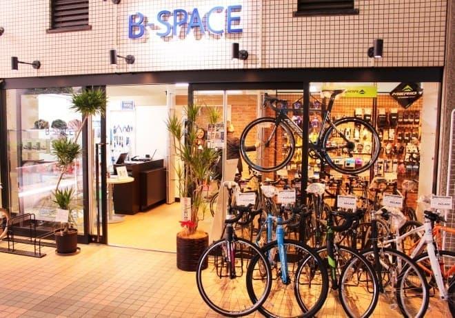 サイクルショップ「B-SPACE」、本日(2月27日)オープン